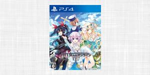PS4・ネプテューヌシリーズ(2018):ゲームBGM
