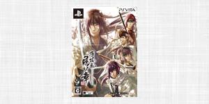 PSVita・薄桜鬼真改シリーズ(2015~2017):ゲームBGM
